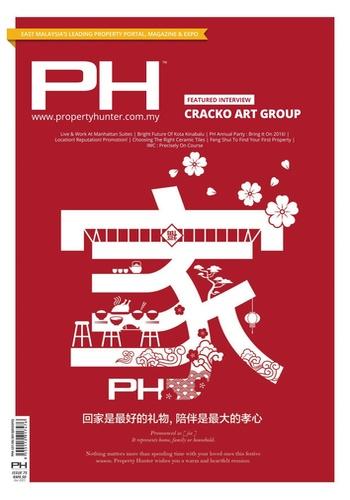 digital magazine Property Hunter Magazine publishing software