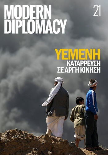 digital magazine Modern Diplomacy publishing software