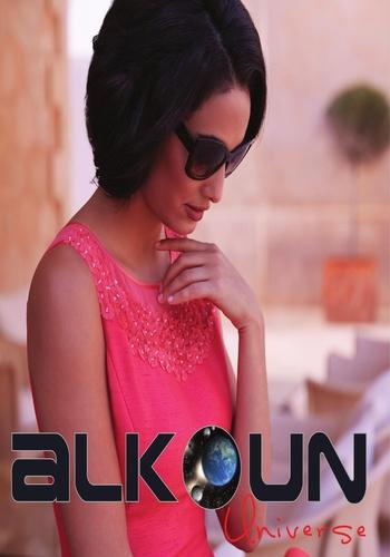 digital magazine Alkoun Universe Magazine publishing software