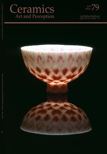Ceramics Art And Perception Digital Magazine